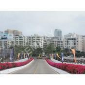 Iconic SANYA  (Hainan Island)